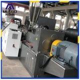 单螺杆塑料挤出机 塑料管材挤出生产线 米亚格机械厂家直销
