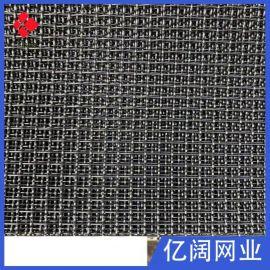 耐腐蚀316Ti筛网 石油化工用不锈钢过滤网