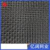 耐腐蝕316Ti篩網 石油化工用不鏽鋼過濾網