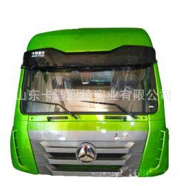 中国重汽豪翰原装驾驶室前面板扶手 重汽豪翰原厂驾驶室面板扶手
