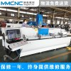 西安工業鋁型材數控加工設備 西安數控鑽銑牀