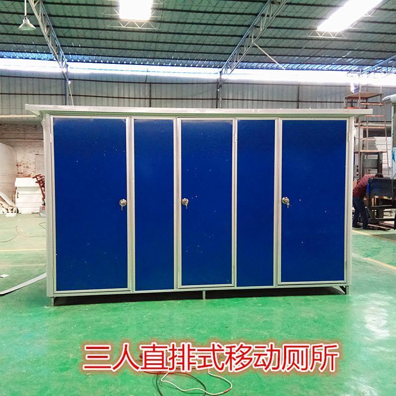 广州厂家一件代发直排式三人位移动厕所 临时流动公测 环保洗手间