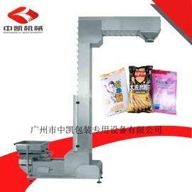 厂家直销散装零食包装机 坚果瓜子薯片包装机 组合电子秤包装机