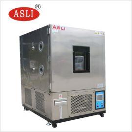 湖北高低温老化试验箱 步入式交变湿热试验房 小型高低温试验箱
