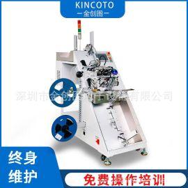 厂家直销管装转卷带烧录机可一次性装50管