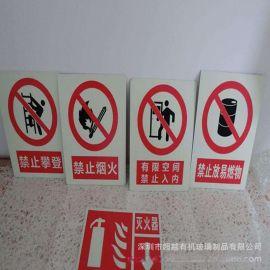 定做温馨提示亚克力标牌设备状态标识牌警示牌室外攀爬警示标志牌