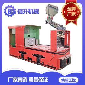 CJY33T架线式电机车厂家矿用防爆电机车矿车用蓄电池电机车