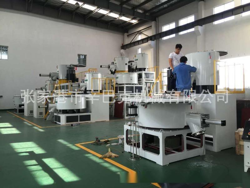 SRL-Z500/1000型PVC混合機組