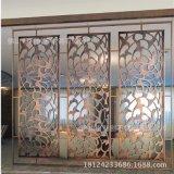 屏风隔断加工定制不锈钢玄关电镀酒店会所屏风装饰屏风古典流行