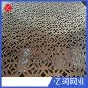 铜钱形状孔形外墙装饰冲孔铝板网氟碳漆复古门头扣板穿孔板幕墙厂