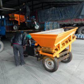混凝土电动运料车 定做电动自卸式运料车 预制场混凝土上料车厂家