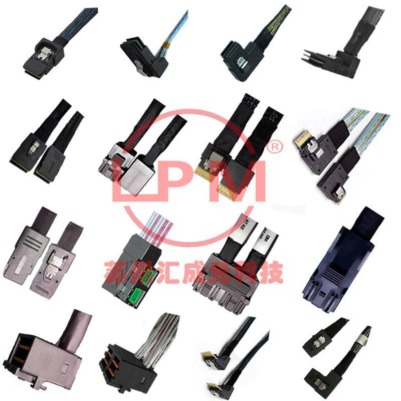 苏州汇成元供3M8UH4-BA213-00-0.30 SFF-8643miniSAS替代线缆组件