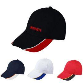 廠家男女士帽子戶外拼色棒球帽 工作帽鴨舌帽廣告帽定制企業logo
