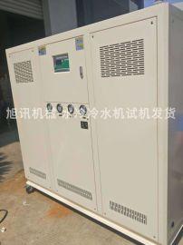 天津工业冷水机厂家 直销节能环保节能型工业冷水机
