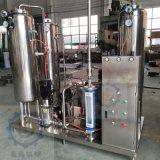 碳酸饮料混合机 耐久型饮料机 无异味饮料机械