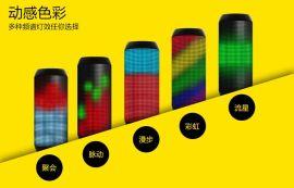 JBL朗琴T900炫彩幻影全彩LED蓝牙音响方案