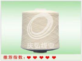 广东涤包涤包芯线缝纫线生产厂家