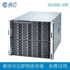 iscsi存储 IPSAN NAS 鑫云50盘位IP网络存储 磁盘阵列