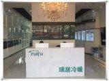 南京大金中央空調一級代理