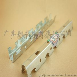 广东翔龙厂家批发轻钢龙骨 石膏板天花吊顶V50主骨32*0.8