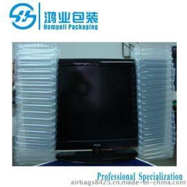 鸿业42寸LCD缓冲包装,缓冲气柱卷厂家,充气袋厂家