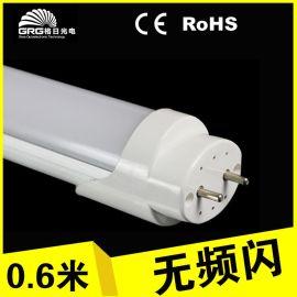, led灯管0.6米, 格栅灯盘  灯,led灯管 质保两年, led光管
