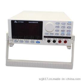 电池测试仪 3560电池内阻测试仪