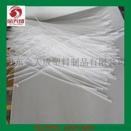 焊接专用pp焊条 pp塑料焊条 聚丙烯焊条