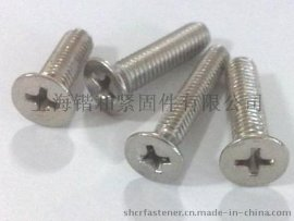 不锈钢沉头十字机螺钉平头十字机螺钉平头螺丝