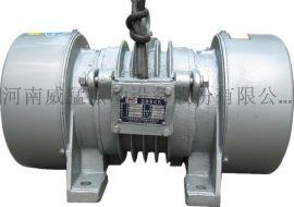 河南威猛——YZO系列振动电机,可用在破碎机、筛分机、打包机、落砂机、造型机、打桩机、提升机、充填机等用电机