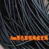 引源生產供應不吸水抗紫外線大力馬PE纖維繩
