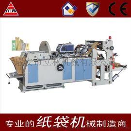 厂家直销全自动高速牛皮纸袋制袋机 立林机械