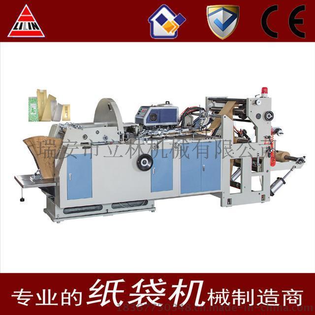 廠家直銷全自動高速牛皮紙袋制袋機 立林機械