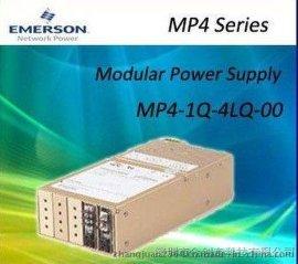 现货供应MP4-1Q-4LQ-00        ASTEC医疗电源