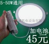 LED应急灯专业,LED应急电源,全自动照明应急电源CE认证