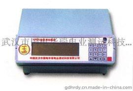 HVDS多用校验仪(电能表现场校验仪)