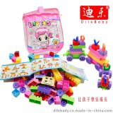 85块 拼装积木 幼儿园玩具 积木玩具 儿童玩具批发 小玩具
