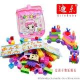 85塊 拼裝積木 幼兒園玩具 積木玩具 兒童玩具批發 小玩具
