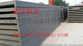 **江省钢骨架轻型网架板厂家专注质量20年