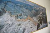 西安软瓷砖厂家代理 软瓷砖价格 墙面砖软瓷砖