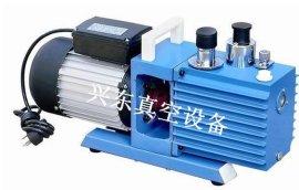 高真空系列2XZ-4旋片式真空泵