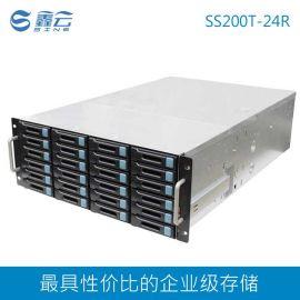 24盘位 磁盘阵列存储 IPSAN NAS ISCSI 高性能 IP网络存储