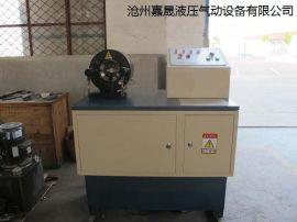 嘉晟液压51-1型立式胶管扣压机