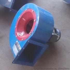 石家庄 批发4-72-3.2A 离心通风机 低噪音鼓风机 除尘风机