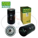 MANN-FILTER(曼牌滤清器)机油滤清器WD950