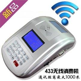 语音食堂饭卡机-台式IC卡消费机-食堂售饭机系统