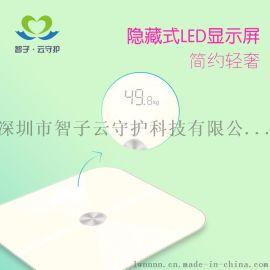 wifi体脂秤智能脂肪秤人体电子称体重秤方案手机APP云存储包邮