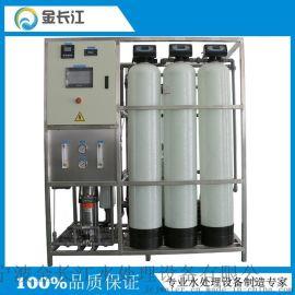 工业用离子交换**滤加反渗透水处理设备PLC纯水机