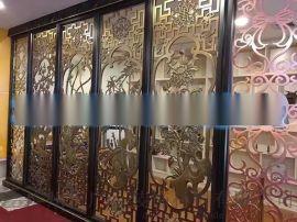 【铝屏风】铝型材工艺-隔断铝屏风装饰