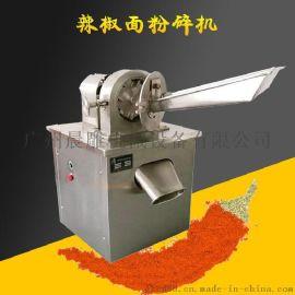 晨雕专业生产辣椒面粉碎机